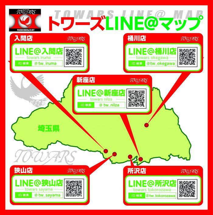 LINE@マップ!!