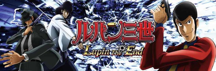 ■LUPIN THE END■