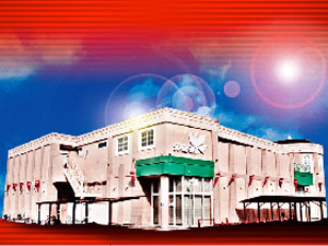 トワーズ東久留米店 店舗写真